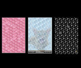 Paid Bubble Wrap Apps For iPhone