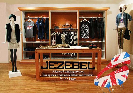 Jezebel by Jade Jagger