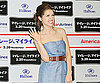 Slide Photo of Anna Kendrick in Tokyo For Up in the Air