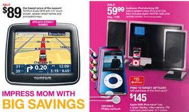 Photos of the Target Mother's Day Ad