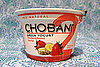 Food Review of Chobani Strawberry Banana 2% Yogurt