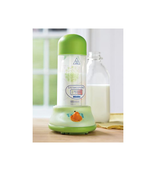 Beaba Express Steam Bottle Warmer ($65)