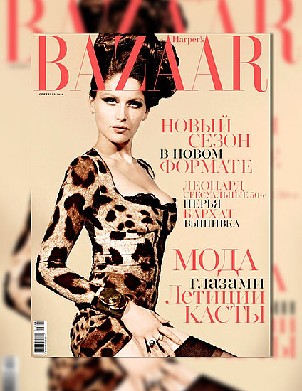 Laetitia Casta covers Harper's Bazaar Russia-september 2010