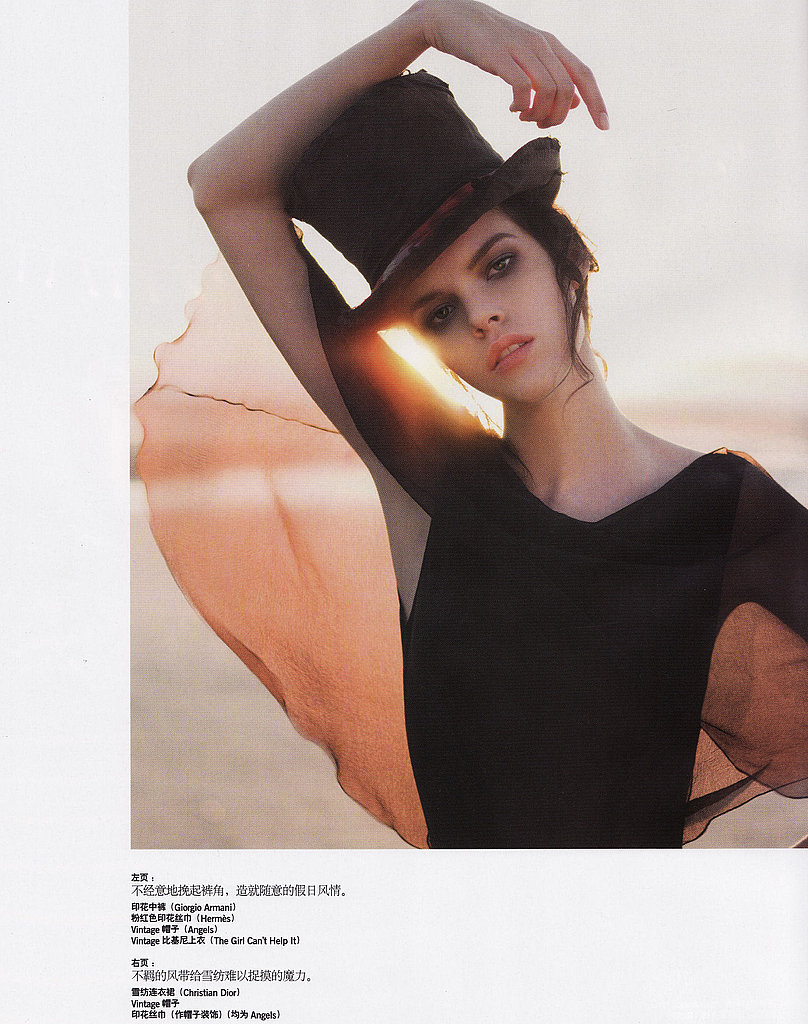 "Meghan Collison in ""Seaside Rendezvous,"" Vogue China May 2008"