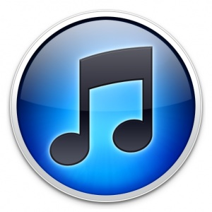 Apple Music Subscription Rumor