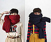 Giant Knit Scarf