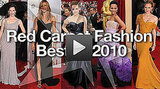 FabTV's recapping the best of this year's red carpet fashion.