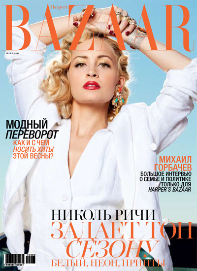 Nicole Richie Goes Retro For Harper's Bazaar Russia