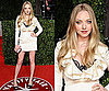 Amanda Seyfried at Vanity Fair Oscars Party 2011
