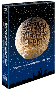 Mystery Science Theater 3000 20th Anniversary Edition ($50)