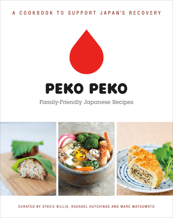 Peko Peko Cookbook ($30)