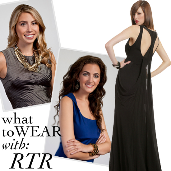 Rent the Runway Answers Our Style Challenge