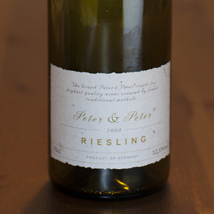 Why Riesling Isn't Blended