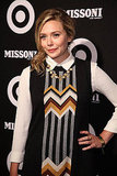 Elizabeth Olsen on Fashion's Night Out.