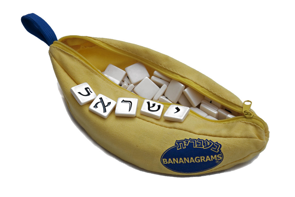 Hebrew Bananagrams ($20)