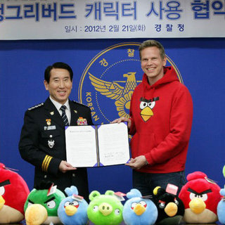Angry Birds to Stop School Violence