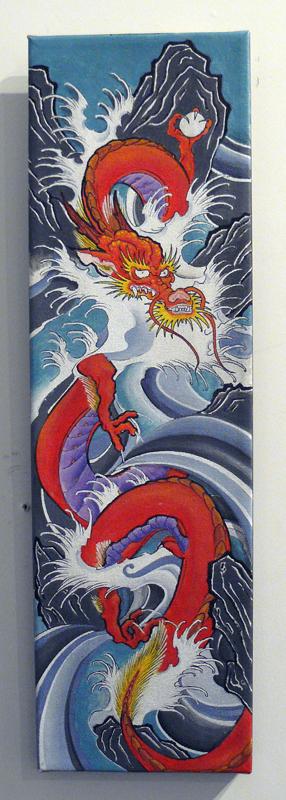 Acrylic on Canvas -  6x24  -  $150