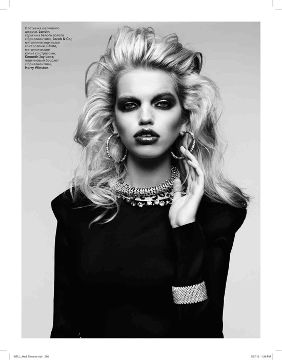 Vogue Russia April 2012