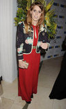 Princess Beatrice of York arrived at the Marie Curie Cancer Care Fundraiser in London.