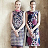 Erdem Resort 2013