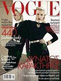 Vogue Hellas September 2012