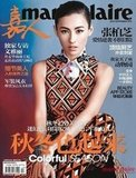 Marie Claire China September 2012