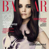 Katie Holmes in Harper&#039;s Bazaar Russia 2012