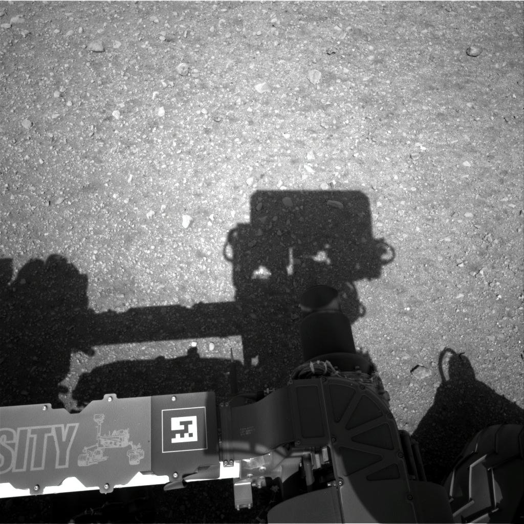 Curiosity Rover's First Images