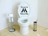 Ministry of Magic Toilet Decal ($12)
