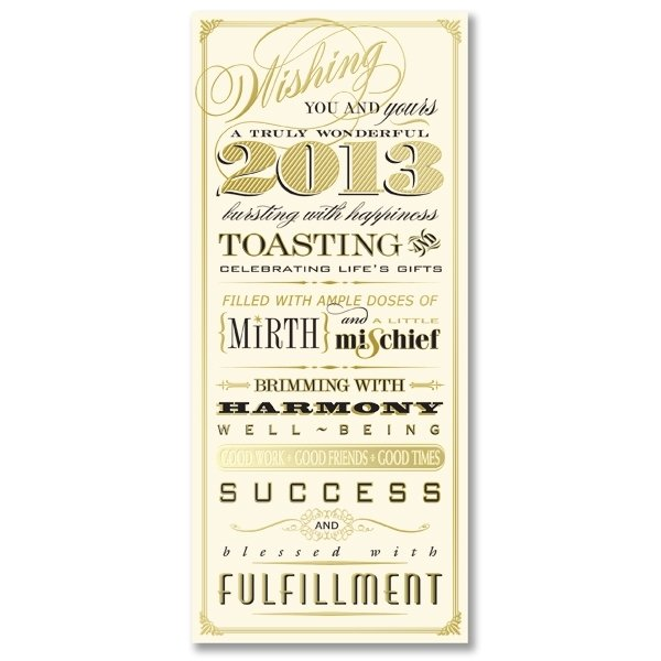 William Arthur 2013 Wishes Card