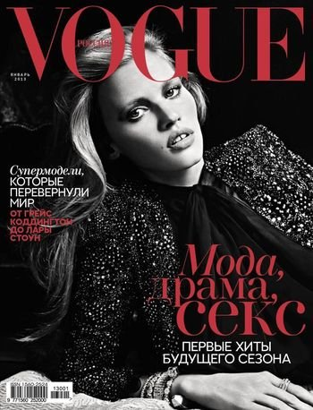 Vogue Russia January 2013