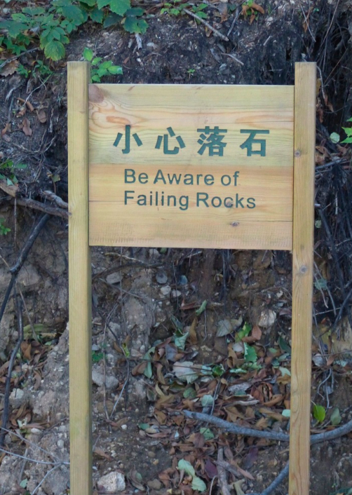 failing rocks LOL