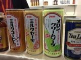 Interesting Asian Canned Drinks