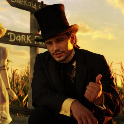 James Franco Interview For Oz The Great and Powerful