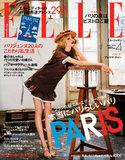 Elle Japan April 2013