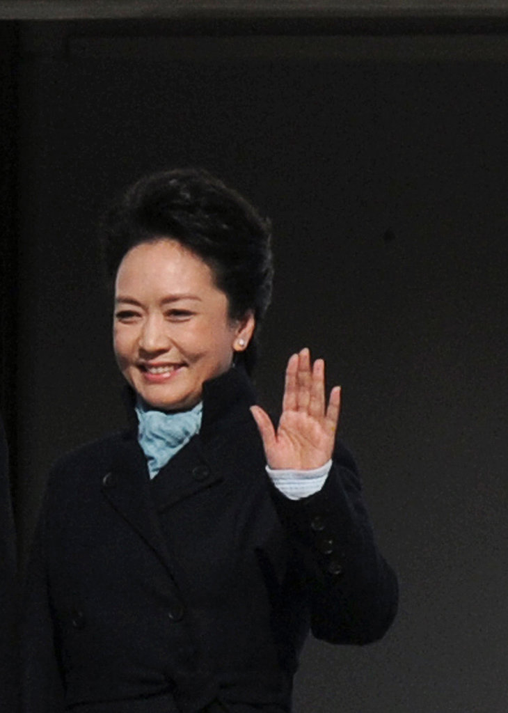 Peng Liyuan attended an official welcome ceremony in China.