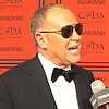 Michael Kors and Karolina Kurkova 2013 CFDA Awards | Video