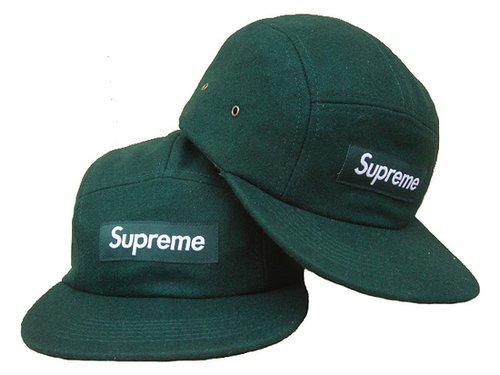 Obtain This Scoop Around Supreme Before You're Too Late