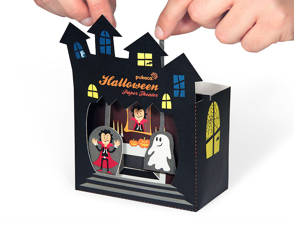 Halloween Paper Theater