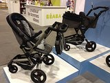 The Jané Rider is a full travel system that is compatible with Maxi-Cosi, Chicco, and Cybex car seats.