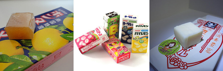 Japanese Candies of the Month