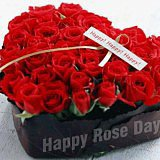 Rose day Feb 7 SMS