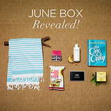 POPSUGAR Must Have For June — Revealed!