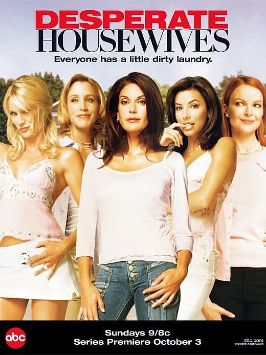<b>Desperate Housewives</b> beca