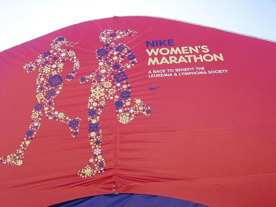 Nike Women's Marathon Expotique 2009