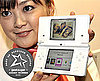 Best of 2009 Winner: Favorite Portable Gaming Device