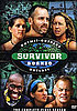 Did You Watch the First Season of Survivor?