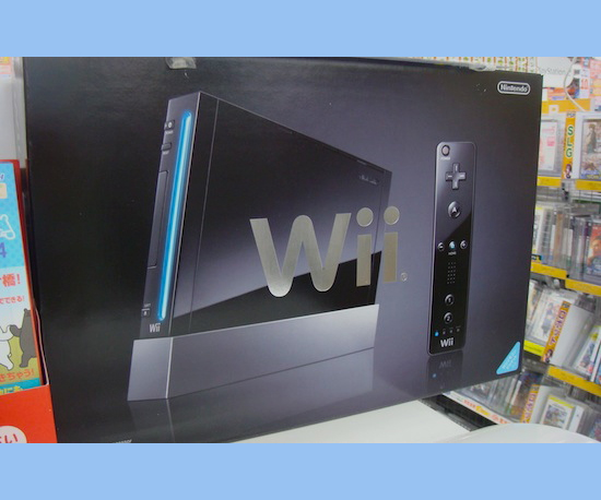The Nintendo Wii Is Going on Sale Tomorrow