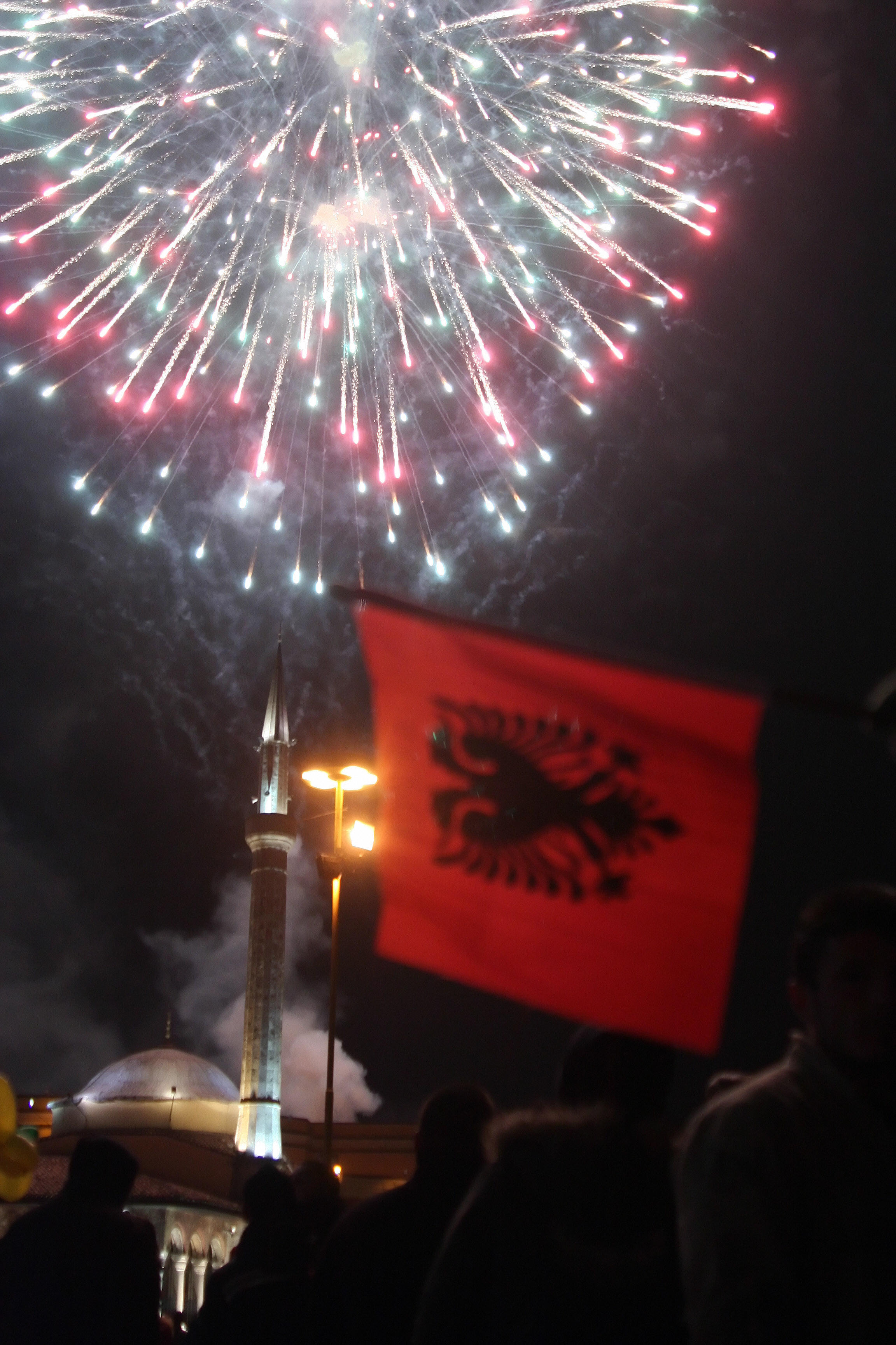 Kosovo's independence day.
