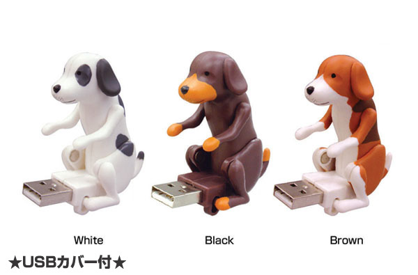 Humping Dog USB Key